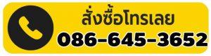 เรียน-seo-0866453652