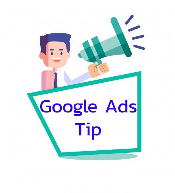 google ads tip