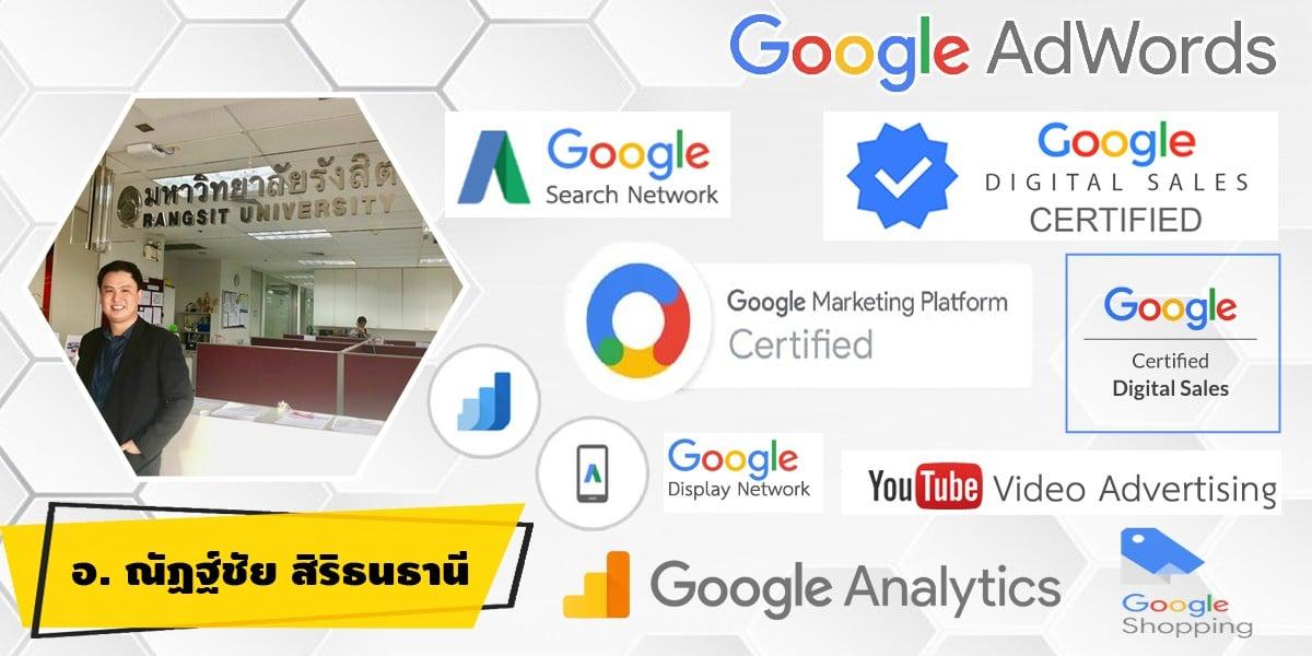 natchai seo google ads expert