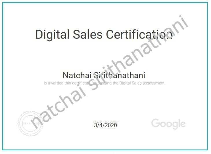 digital sale cartificate