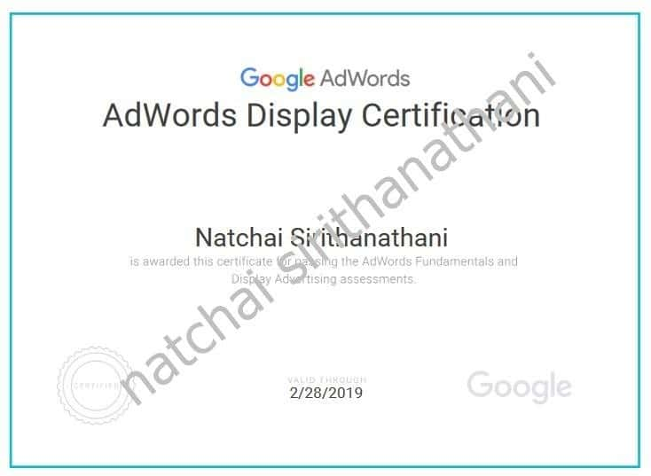 adword display certificate