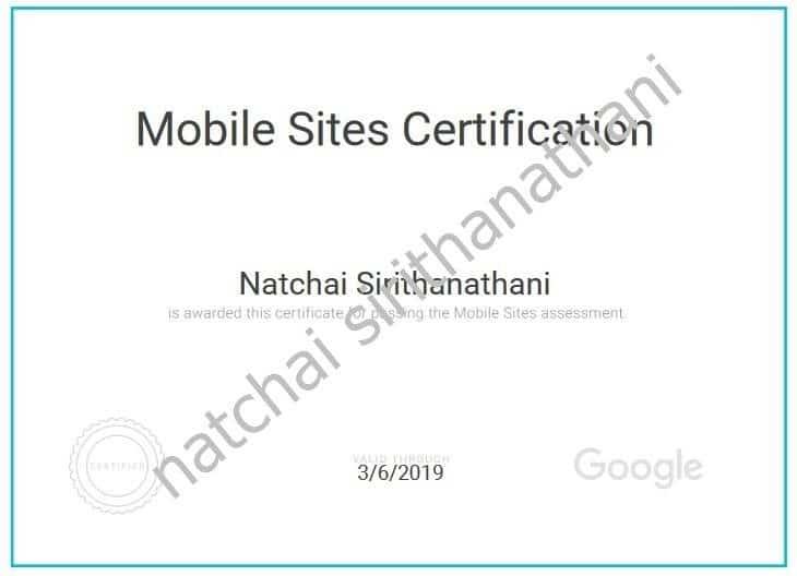 mobile site certificate