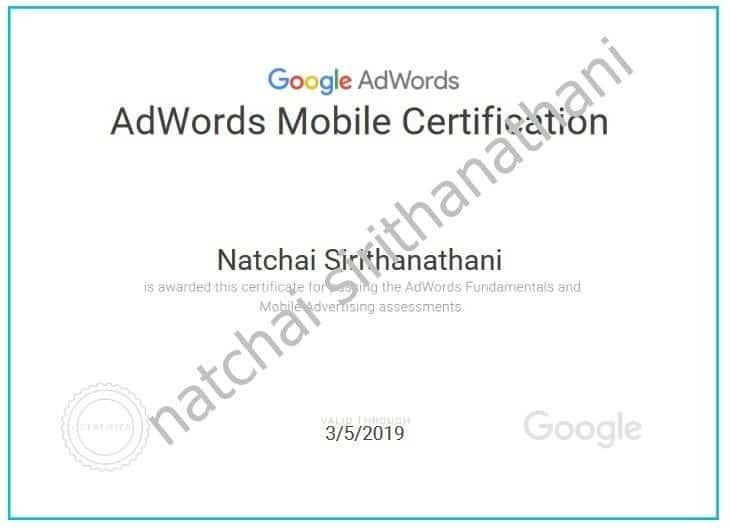 adword mobile certificate